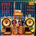 uzelli elektro saz 1976-1984 (various)