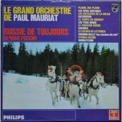 Paul MAURIAT et le grand Orchestre Russie de toujours