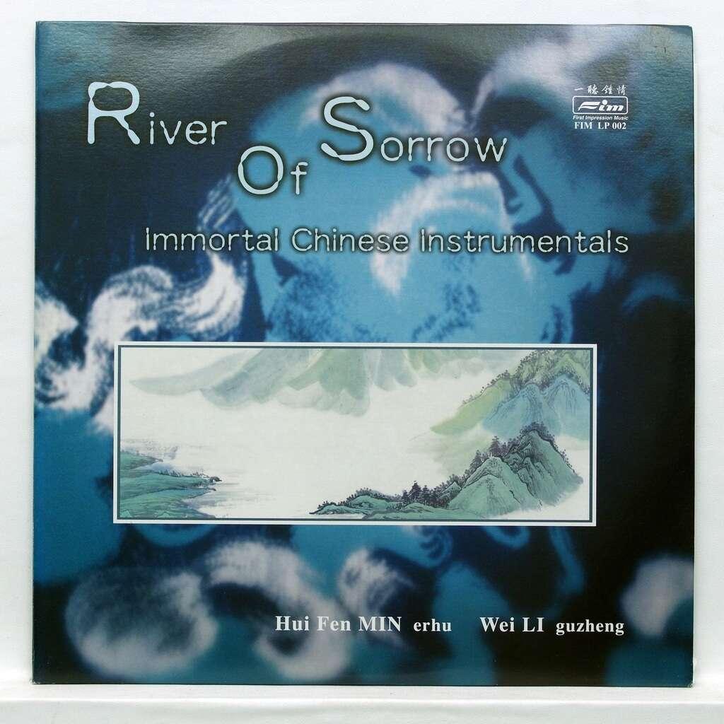 Min Hui Fen / Wei Li River of Sorrow - Immortal Chinese instrumentals