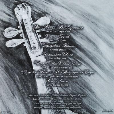 DRUDKH Пісні Скорботи І Самітности [Songs of Grief and Solitude]