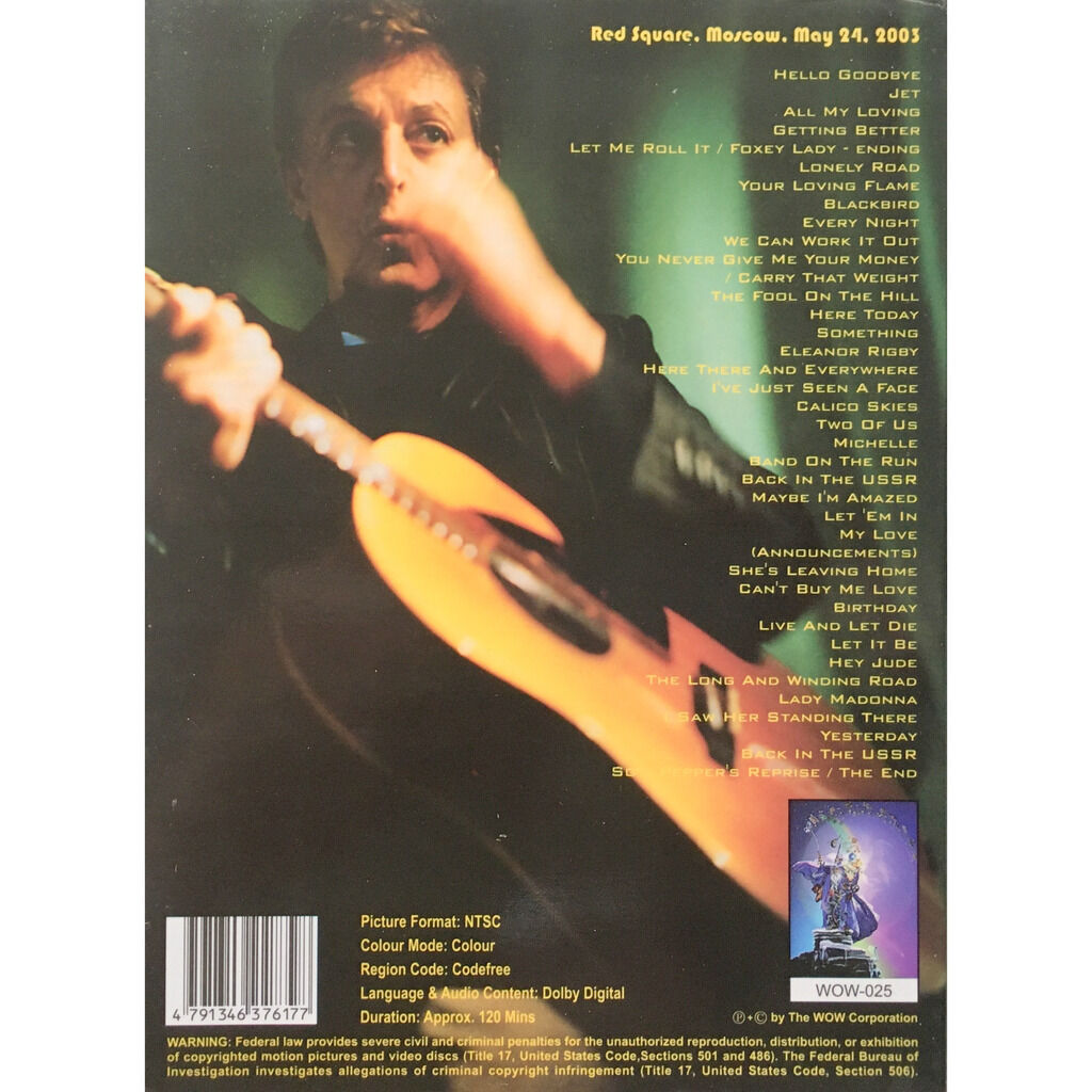BEATLES / PAUL McCARTNEY - LIVE IN MOSCOW (RED SQUARE, MOSCOW, RUSSIAN FEDERATION, MAY, 24, 2003)