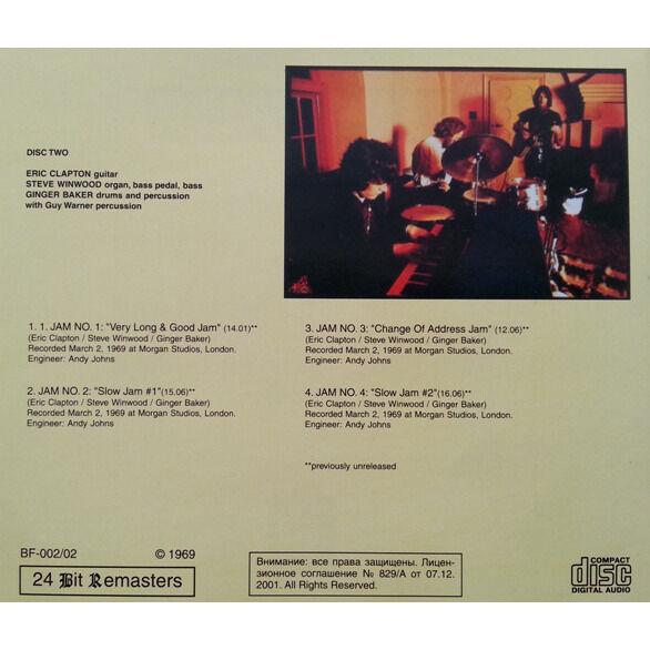 Blind Faith Blind Faith ( 2CD-set for 2 single jewel cases)