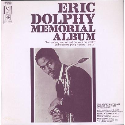 Eric Dolphy Memorial album