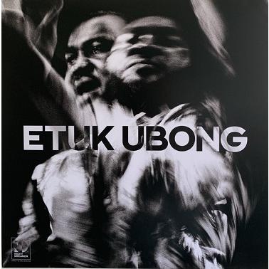 Etuk Ubong Africa Today