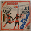 THE LIJADU SISTERS - Danger - 33T