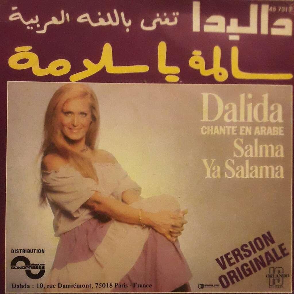 dalida Chante en Arabe °Salma Ya Salama°