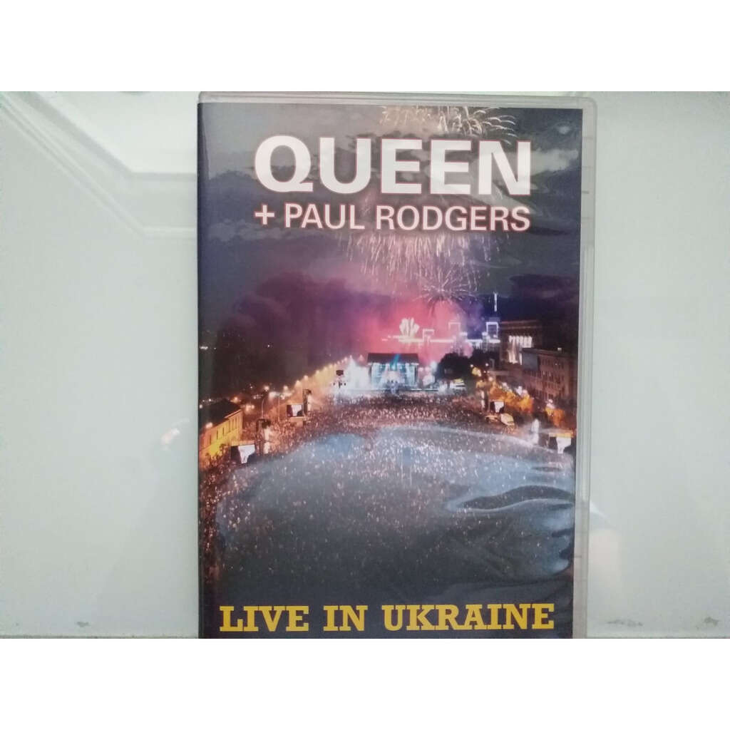 queen + paul rodgers live in ukraine
