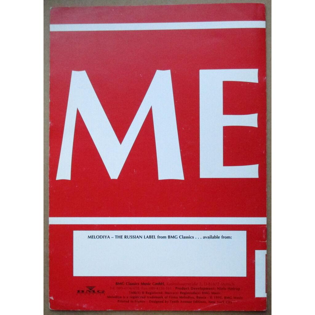 MELODIYA BMG Catalogue MELODIYA BMG Complete CD Catalogue 1997 EX