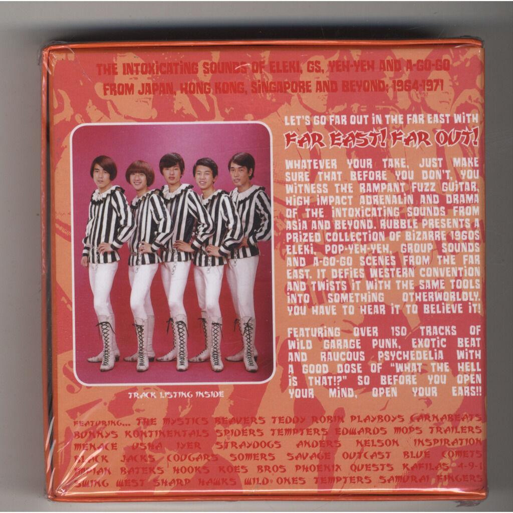 Various Artists Far East! Far Out!