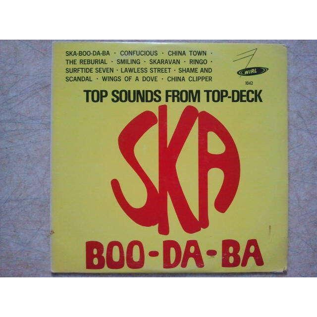 The Skatalites Ska-Boo-Da-Ba