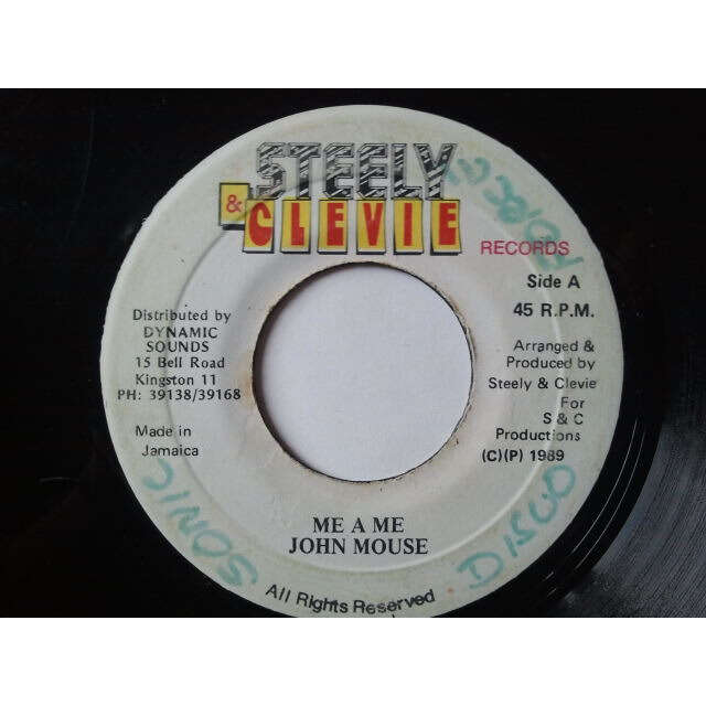 JOHN MOUSE ME A ME / VERSION ORIG