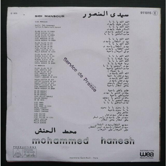 Mohammed Hanesh Sidi Mansour