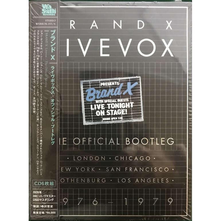 Brand X Livevox - Official Bootleg
