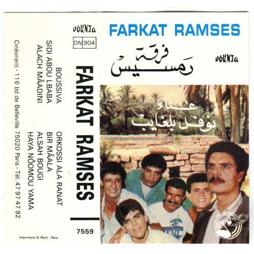 Farkat Ramses S/T