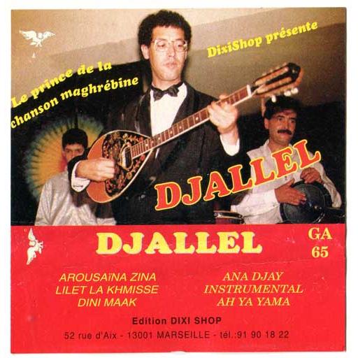 Cheb Djallel Le Prince de la Chanson Maghrébine