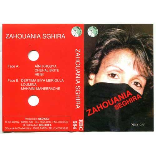 Zahouania Sghira S/T