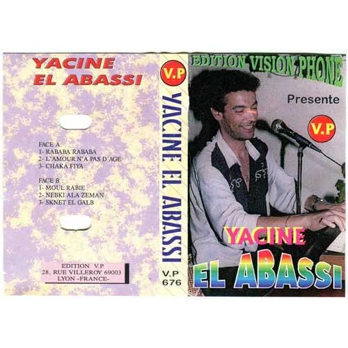 Yacine El Abassi S/T