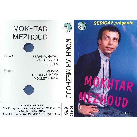 Mokhtar Mezhoud S/T