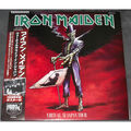 IRON MAIDEN - Virtual XI Tour Japan (2xlp) Ltd Edit Orange Vinyl & Gatefold Sleeve With Poster –Jap - LP x 2