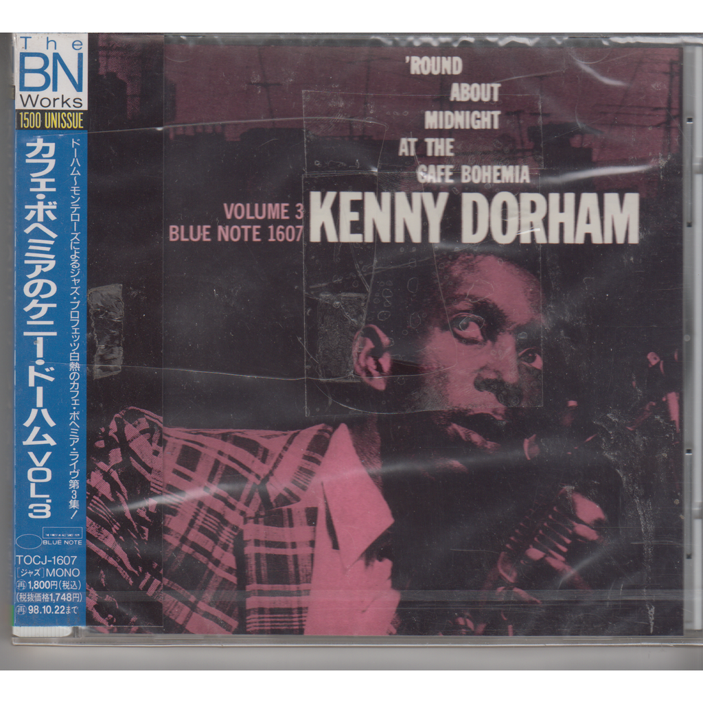 KENNY DORHAM 'Round About Midnight At The Cafe Bohemia, Vol. 3 JAPAN OBI NEW