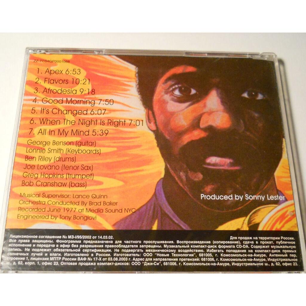 George Benson - Lonnie Smith Afrodesia