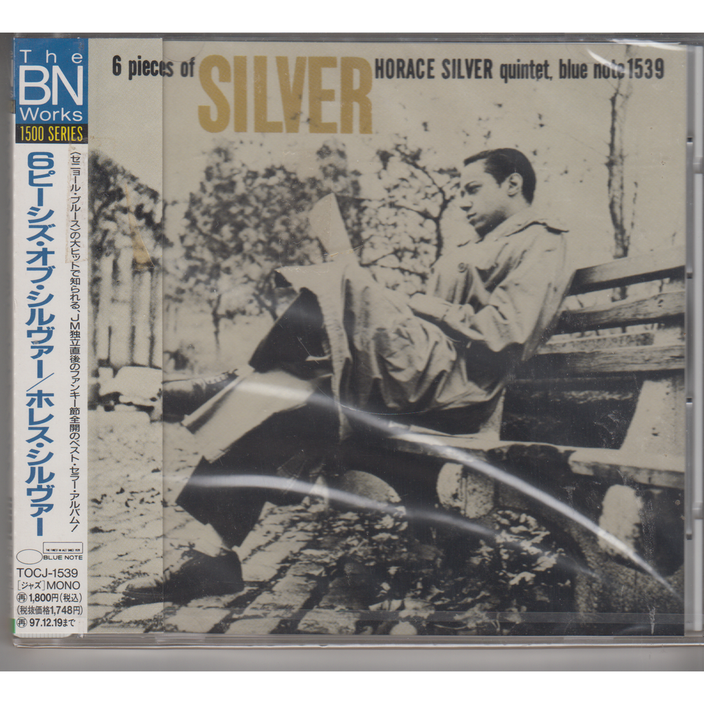 HORACE SILVER QUINTET 6 Pieces Of Silver JAPAN OBI NEW