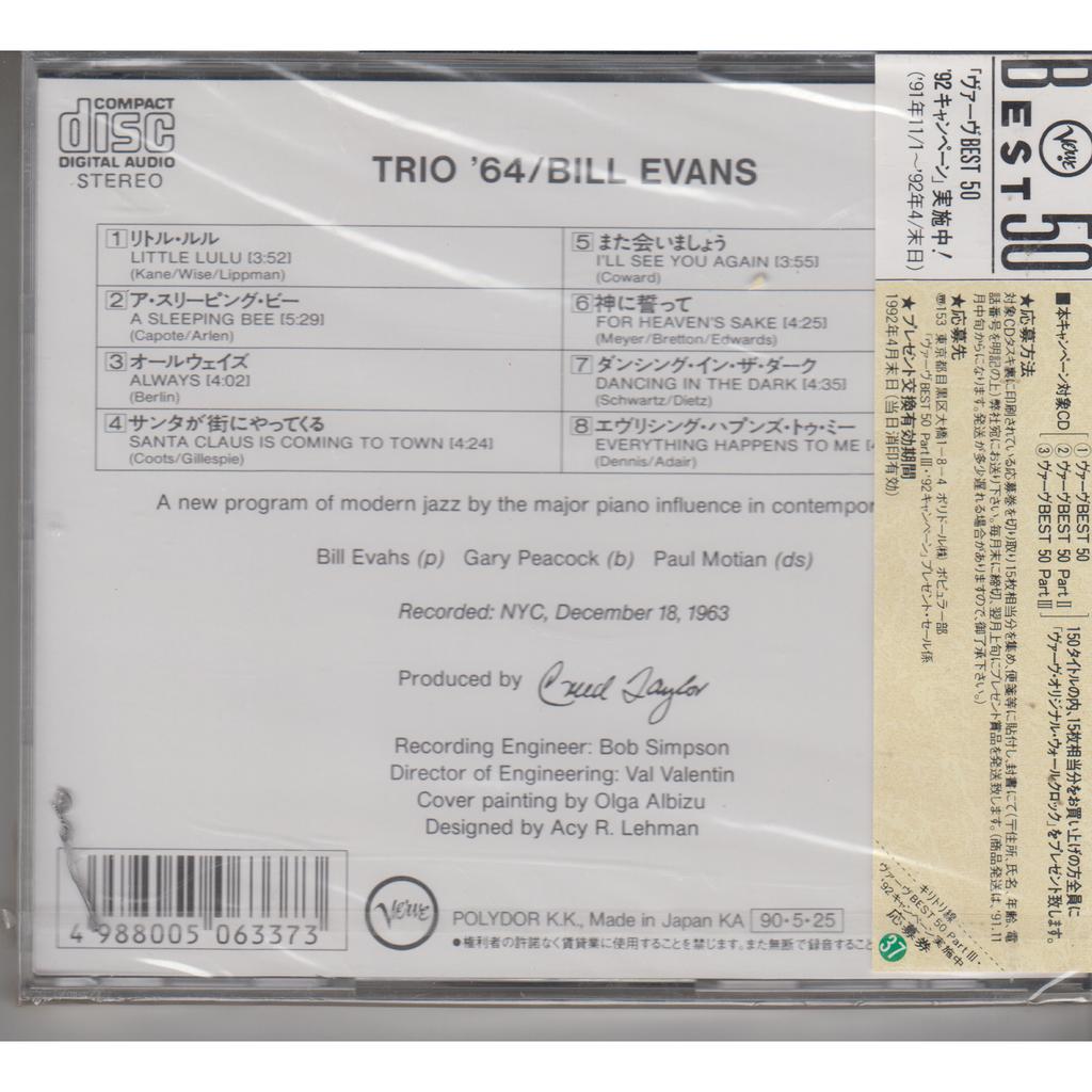 BILL EVANS Trio 64 JAPAN OBI NEW