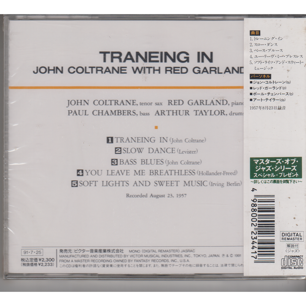 JOHN COLTRANE With The Red Garland Trio Traneing In JAPAN OBI NEW