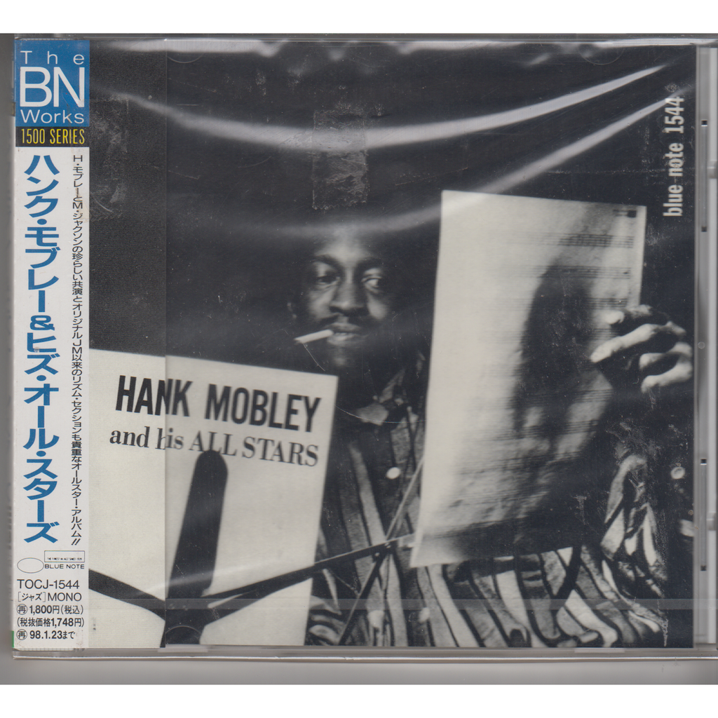 HANK MOBLEY Hank Mobley And His All Stars JAPAN OBI NEW