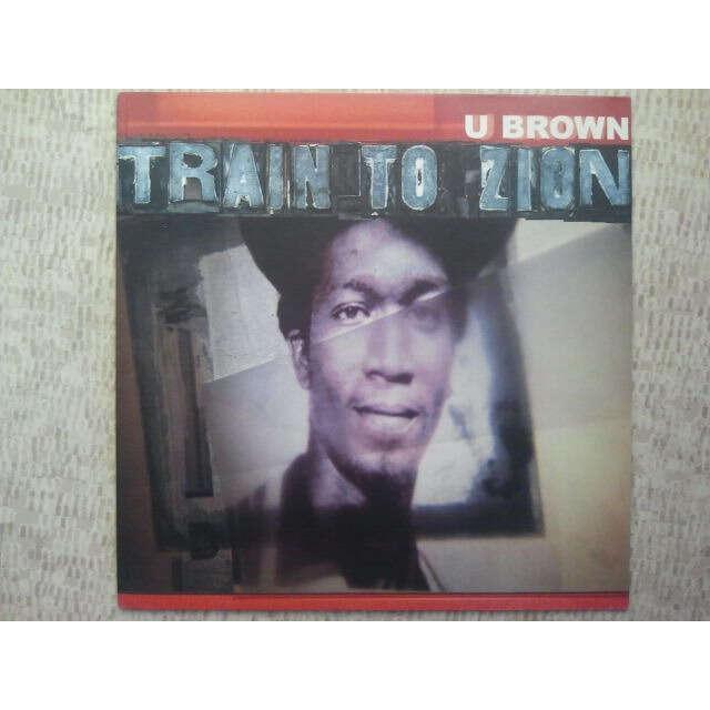U Brown Train To Zion (1975-1978)