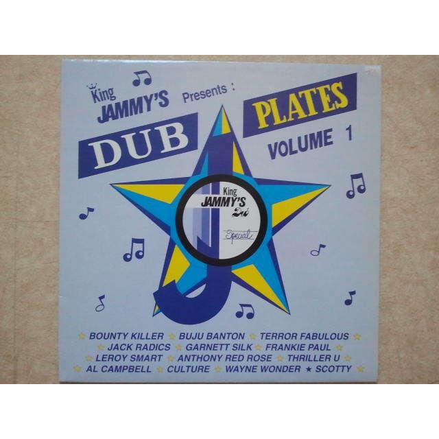 VARIOUS ARTISTS King Jammy's Presents: Dub Plates Volume 1 ORIG