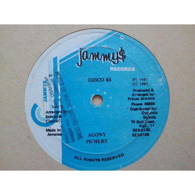 PINCHERS Agony / Version ORIG