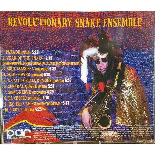 Ken Field's Revolutionary Snake Ensemble Year Of The Snake