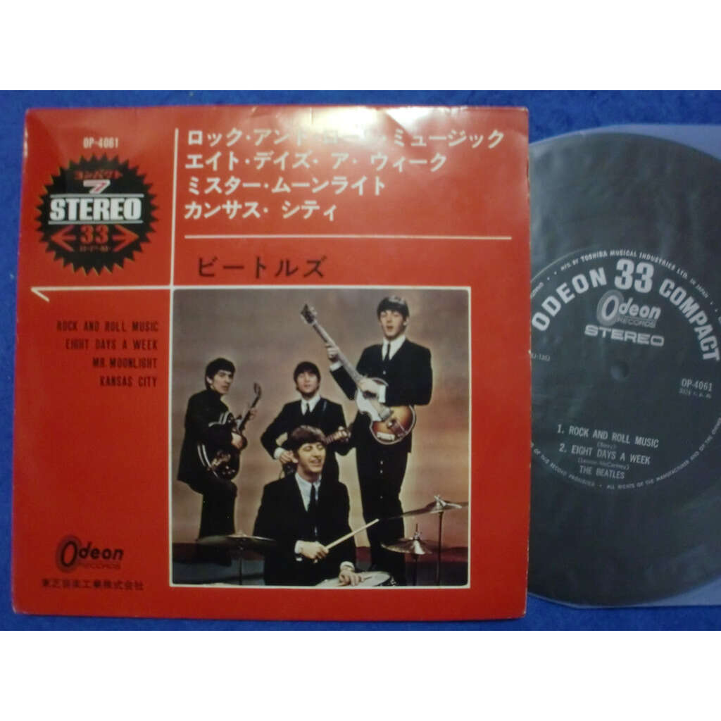 beatles (ep) rock and roll music / eight days a week / +2