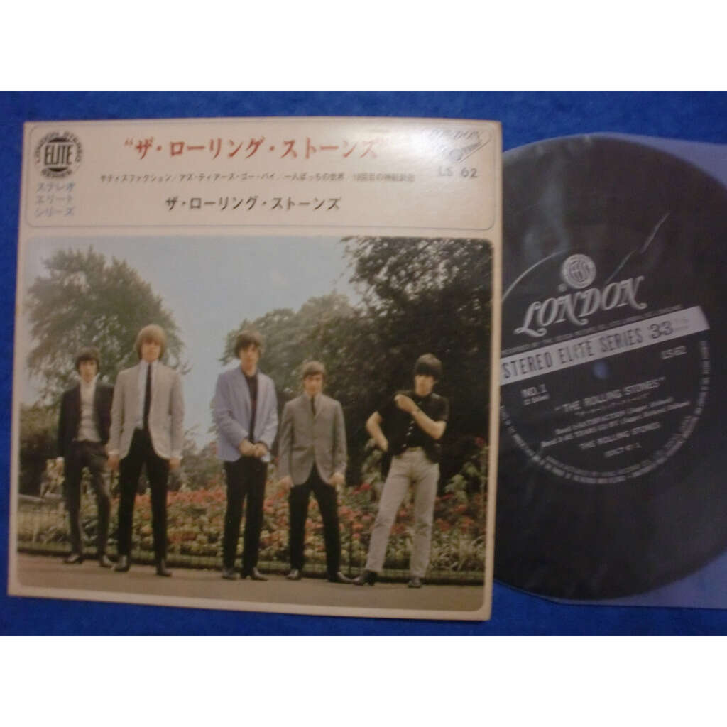 rolling stones (EP) satisfaction / as tears go by / +2