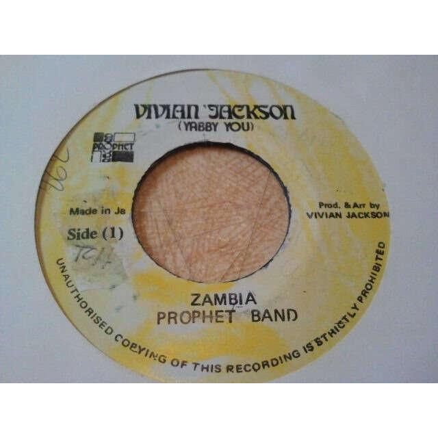 Prophet Band Zambia / VERSION