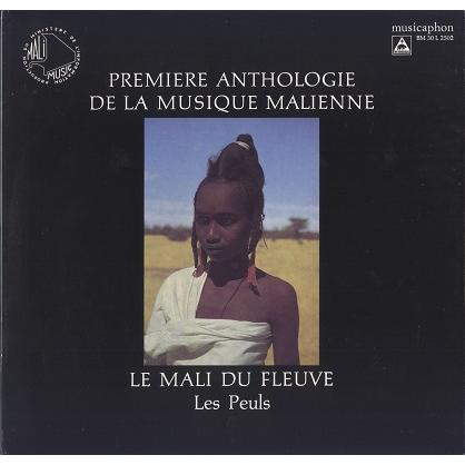 1ere Anthologie de la Musique Malienne Le Mali du Fleuve, Les Peuls