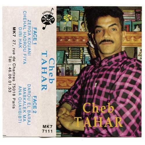 Cheb Tahar S/T