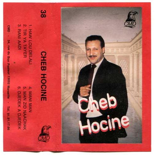 Cheb Hocine S/T