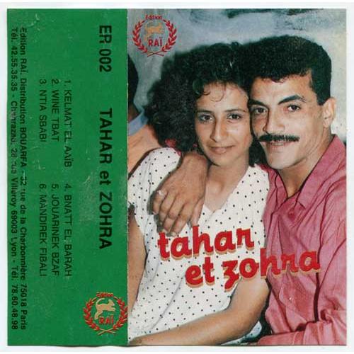 Tahar & Zohra S/T