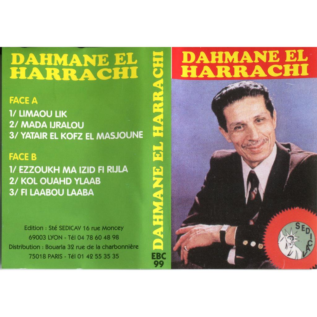 Dahmane El Harrachi S/T