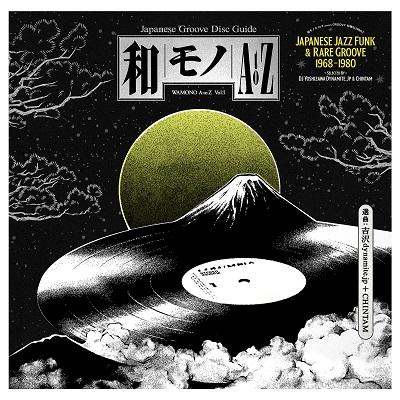 Wamono A To Z Vol.1 (various) Japanese Jazz Funk & Rare Groove 1968-1980