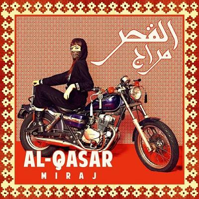 Al-Qasar Miraj