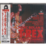marc bolan & t. rex t.rex unchained: unreleased recordings volume 1: 1972 part 1 japan obi new