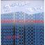 KWAMY, DOCTEUR NICO, ROCHEREAU - Les Merveilles Du Passé 1965 - 33T
