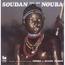 SOUDAN - Pays Des Nouba - LP