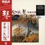 T. SAWAI K. SAWAI T. INOMATA N. MAEDA H. YAMAMOTO - Jazz Rock - LP Gatefold
