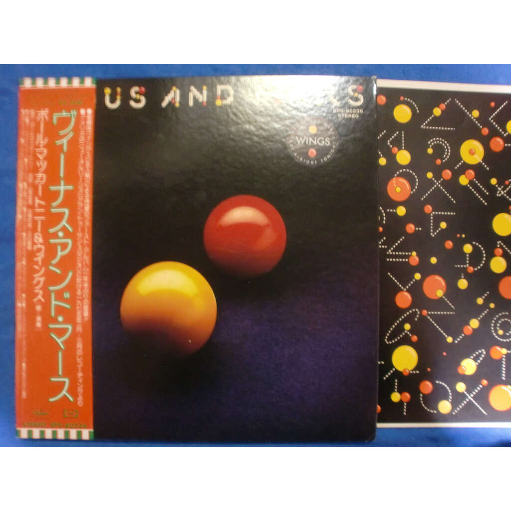 paul mccartney & wings ヴィーナス・アンド・マース (with 2 posters )