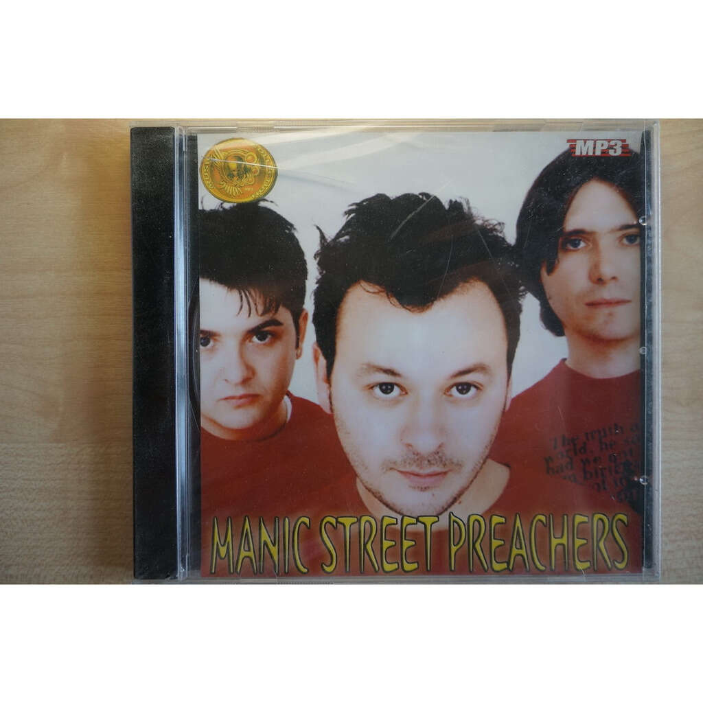 manic street preachers MP3 Home Collection