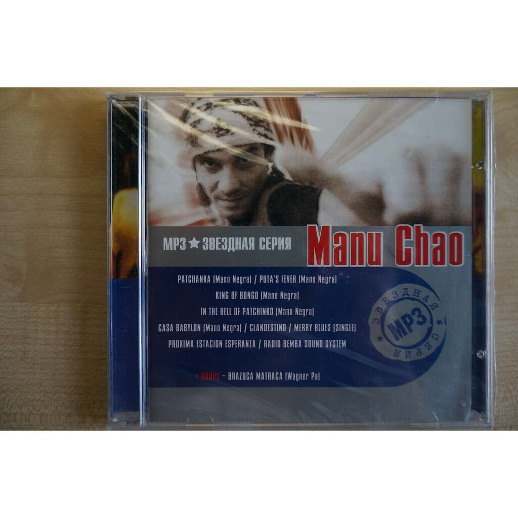 manu chao MP3 Star Collection